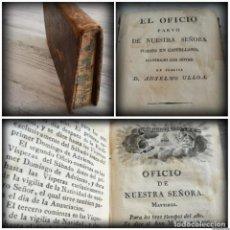 Libros antiguos: EL OFICIO PARVO DE NUESTRA SEÑORA PUESTO EN CASTELLANO - OBRA DE ANSELMO ULLOA. Lote 131736862