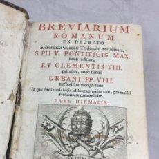 Libros antiguos: BREVIARIUM ROMANUM MATRITI 1778 DOS TINTAS PÁTINA USO, MARCAS DE USO GRABADOS. Lote 132135990
