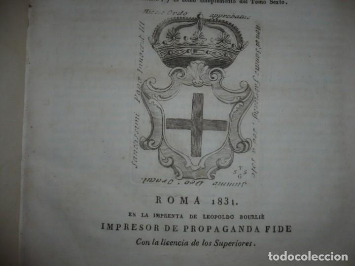 Libros antiguos: OBRAS DEL BEATO JUAN BAUTISTA DE LA CONCEPCION 1831 ROMA TOMO 7º DOCTRINAL - Foto 4 - 133176822
