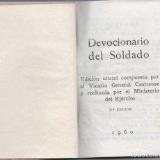 Libros antiguos: LIBRO DEVOCIONARIO DEL SOLDADO. Lote 136796066