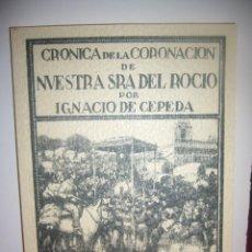 Libros antiguos: ROMERIA DEL ROCIO. Lote 171088258