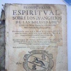 Libros antiguos: AÑO 1639 * RELIGIÓN * PROMPTUARIO ESPIRITUAL SOBRE LOS EVANGELIOS. Lote 139588086