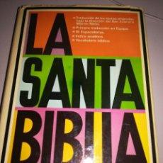 Libros antiguos: LA SANTA BIBLIA, EDICIONES PAULINAS 1978 REF. GAR 54. Lote 139697810