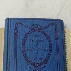 Libros antiguos: SANTA TERESA. Lote 146413346