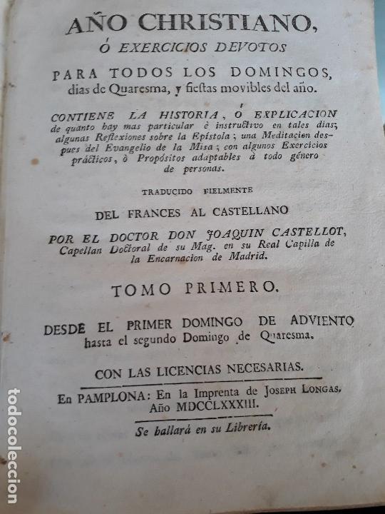 Libros antiguos: Lote de 10 libros siglo XVIII Algunas páginas de Quixote siglo XVIII. Quijote - Foto 25 - 105207467