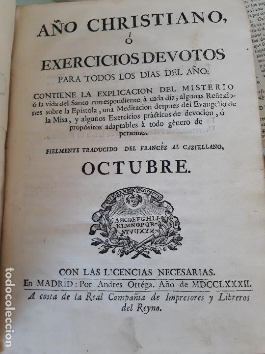 Libros antiguos: Lote de 10 libros siglo XVIII Algunas páginas de Quixote siglo XVIII. Quijote - Foto 27 - 105207467