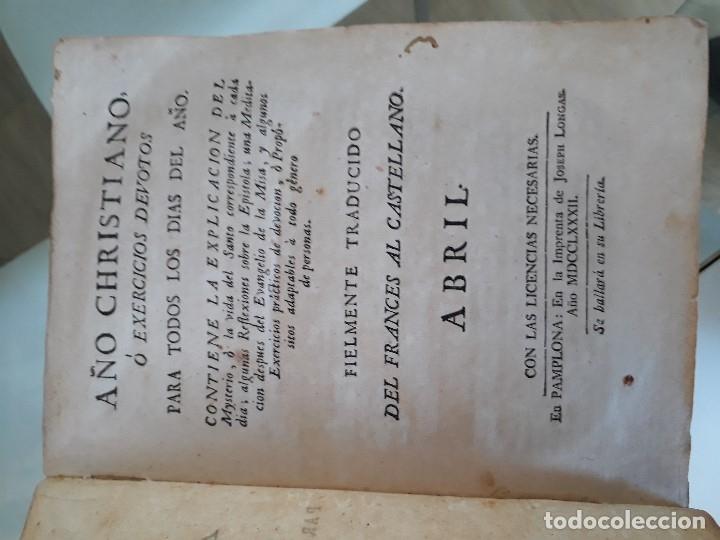 Libros antiguos: Lote de 10 libros siglo XVIII Algunas páginas de Quixote siglo XVIII. Quijote - Foto 30 - 105207467