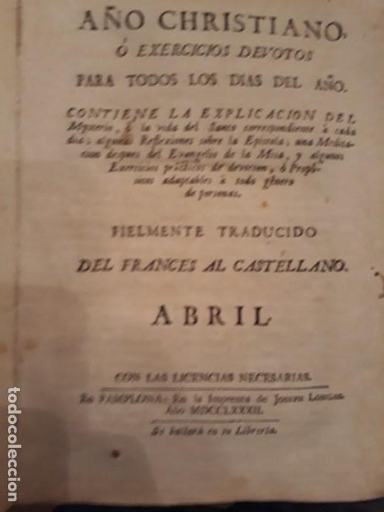 Libros antiguos: Lote de 10 libros siglo XVIII Algunas páginas de Quixote siglo XVIII. Quijote - Foto 4 - 105207467