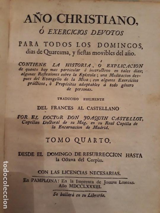 Libros antiguos: Lote de 10 libros siglo XVIII Algunas páginas de Quixote siglo XVIII. Quijote - Foto 6 - 105207467