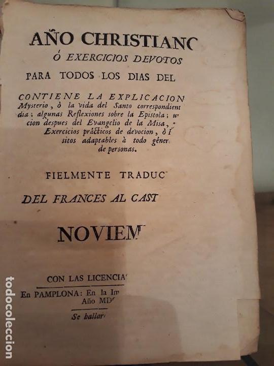 Libros antiguos: Lote de 10 libros siglo XVIII Algunas páginas de Quixote siglo XVIII. Quijote - Foto 12 - 105207467