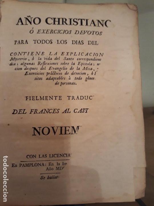 Libros antiguos: Lote de 10 libros siglo XVIII Algunas páginas de Quixote siglo XVIII. Quijote - Foto 13 - 105207467