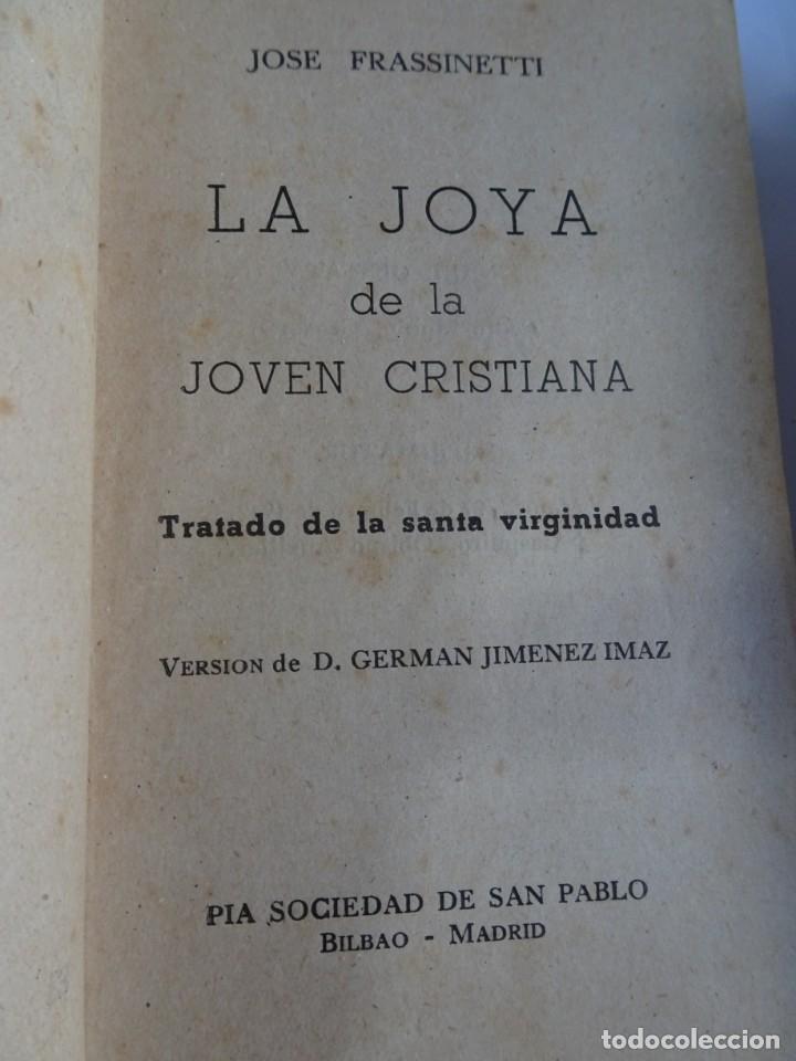 Libros antiguos: LOTE DE 8 ANTIGUOS LIBROS RELIGIOSOS, VER FOTOS - Foto 12 - 148047682