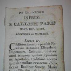 Libros antiguos: DIE XIV OCTOBRIS IN FESTO S. CALLISTI PAPAE... ILERDAE IN OFFICINA BONAVENTURAE COROMINAS, 1808. Lote 148498470