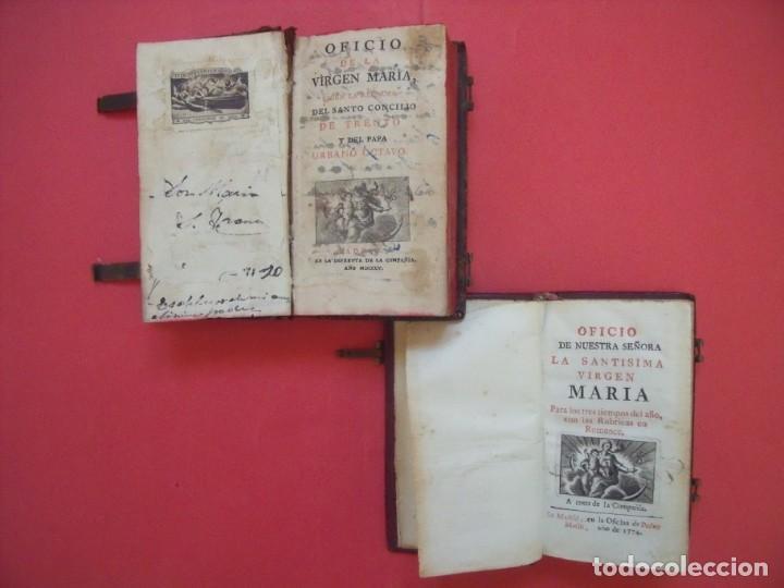 OFICIO DE LA SANTISIMA VIRGEN MARIA.-LIBROS.-RELIGION.-GRABADOS.-CONCILIO DE TRENTO.-AÑOS 1774-1805. (Libros Antiguos, Raros y Curiosos - Religión)