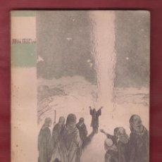 Libros antiguos: LA SANTA BIBLIA PROVERBIOS-ECLESIASTES-CANTAR DE LOS CANTARES-SABIDURIA-ECLESIASTICO AÑO 1933 LR5394. Lote 155207382