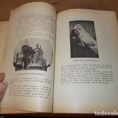 Libros antiguos: RÁPIDAS. DEDICATORIA Y FIRMA ORIGINAL DEL AUTOR JUSTINO RIPALDA. IMPRENTA LA ESPERANZA. PALMA. 1935. Lote 155354058