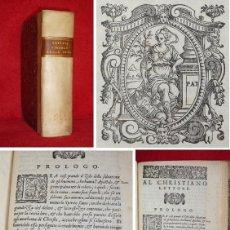 Libros antiguos: AÑO 1587 - LIBRO USADO POR LA INQUISICIÓN - UNO SOLO EN ESPAÑA - INTRODUCCION AL SIMBOLO DE LA FE. Lote 155543522