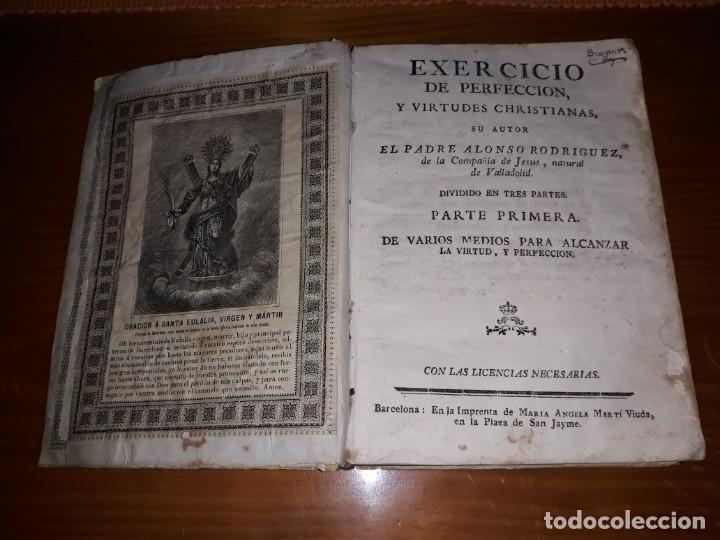 Libros antiguos: Exercicio de Perfeccion,y Virtudes Cristianas Encuadernado en Pergamino 1759*** 2 Libros - Foto 4 - 157323614