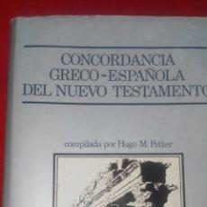 Libros antiguos: CORCONDANCIA GRECO-ESPAÑOLA DEL NUEVO TESTAMENTO. Lote 158500884