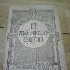 Libros antiguos: FR. JUAN INTERIAN DE AYALA :EL PINTOR CRISTIANO Y ERUDITO (VERDADERA CIENCIA ESPAÑOLA, 1883) TOMO 3. Lote 158878421