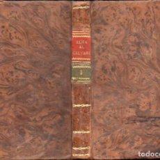 Libros antiguos: TEODORO DE ALMEYDA : TESORO DE PROTECCIÓN DE LA SANTÍSIMA VIRGEN (GRAU, 1842). Lote 159690174