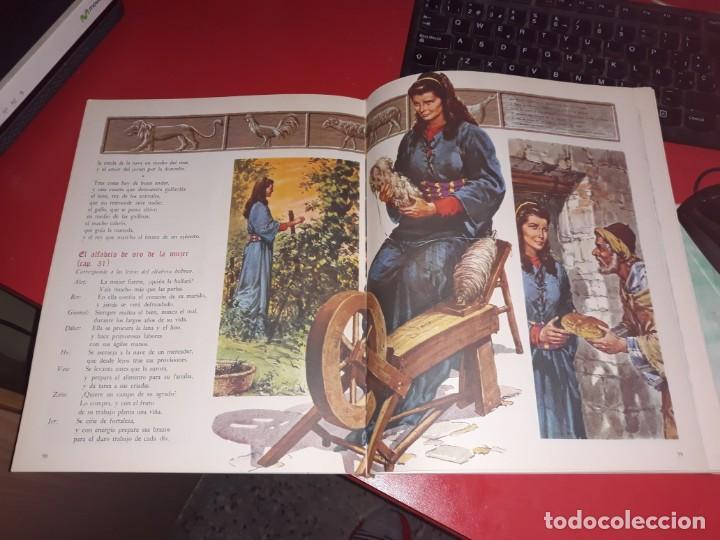 Libros antiguos: La Biblia Volumenes IV y V Publicada por Codex 1962 espectacularmente ilustrada - Foto 3 - 164740750