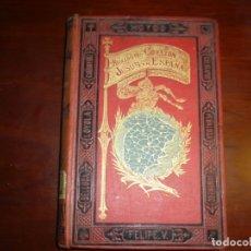 Libros antiguos: PRINCIPIOS DEL REINADO DEL CORAZON DE JESUS EN ESPAÑA JOSE EUGENIO URIARTE 1880 MADRID . Lote 168382940