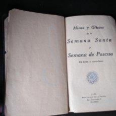 Libros antiguos: MISAS Y OFICIOS DE LA SEMANA SANTA Y SEMANA DE PASCUA. EN LATÍN Y CASTELLANO.1929. Lote 168802754
