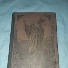 Libros antiguos: ANTIGUO Y RARO CATECISMO DE LA DOCTRINA CRISTIANA AÑO 1891. Lote 169022268