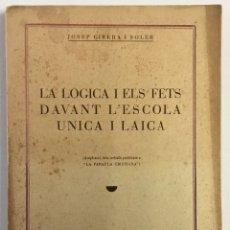 Libros antiguos: LA LÒGICA I ELS FETS DAVANT L'ESCOLA ÚNICA I LAICA. - CIRERA I SOLER, JOSEP. - BARCELONA, 1933.. Lote 172005789