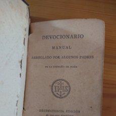 Libros antiguos: DEVOCIONARIO MANUAL ARREGLADO POR ALGUNOS PADRES, 1886. Lote 173789093