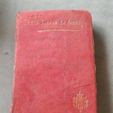 Libros antiguos: 1897 - VIDA DE SANTA TERESA DE JESÚS. Lote 175328459