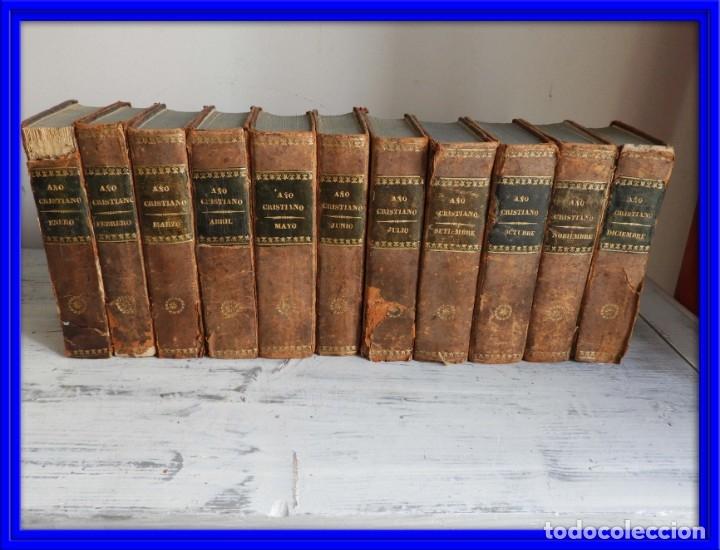 LIBROS DEL AÑO CRISTIANO 11 VOLUMENES AÑO 1844 POR JUAN CROISSET (Libros Antiguos, Raros y Curiosos - Religión)