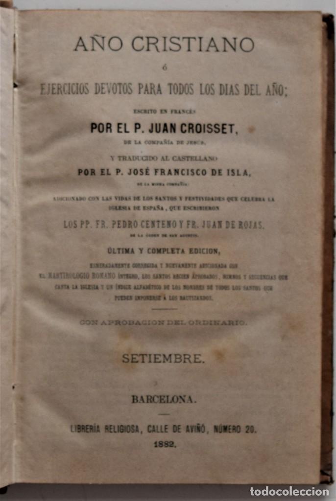 Libros antiguos: LOTE 4 LIBROS RELIGIOSOS DEL SIGLO XIX - AÑOS 1808, 1860, 1862 Y 1882 - BUEN ESTADO GENERAL - Foto 14 - 176697037