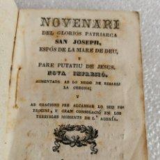 Libros antiguos: NOVENARI SANT JOSEPH IMPRENTA LLIBRERIA OLOTENSE OLOT. Lote 177937835