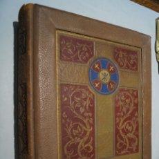 Libros antiguos: LOS CUATRO EVANGELIOS DE NUESTRO SEÑOR JESUSCRISTO.. Lote 178607102