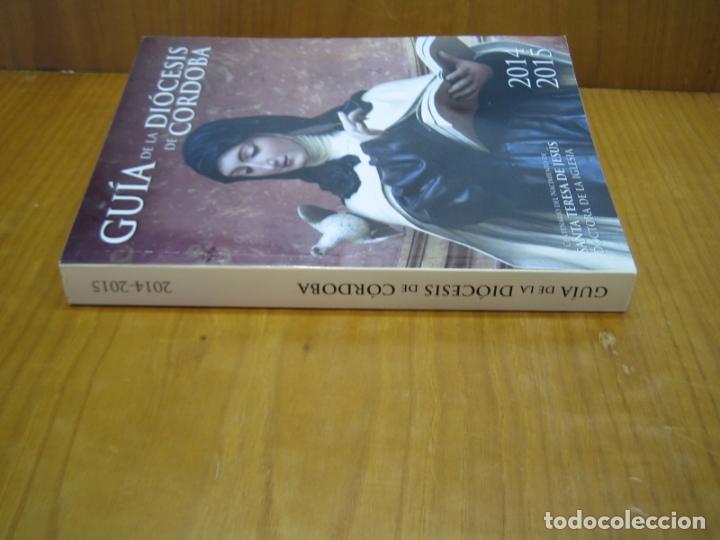 Libros antiguos: Libro religioso. Guía Diocisis de Cordoba - Foto 5 - 179548246