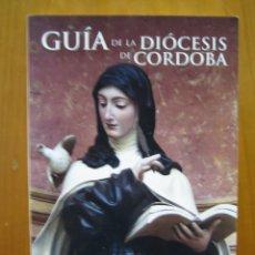 Libros antiguos: LIBRO RELIGIOSO. GUÍA DIOCISIS DE CORDOBA. Lote 179548246