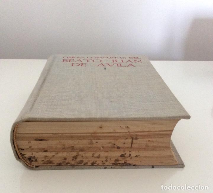 Libros antiguos: OBRAS COMPLETAS. TOMO I. BEATO JUAN DE ÁVILA. BAC. BIBLIOTECA DE AUTORES CRISTIANOS. 1952 - Foto 4 - 180252205