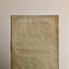 Libros antiguos: ANTIGUO LIBRETO SOBRE LA VIDA DEL MARQUÉS DE PATERNA DEL CAMPO. S.XVIII, SANTA ESCUELA, SEVILLA.. Lote 180274531