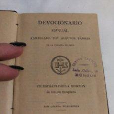Libros antiguos: DEVOCIONARIO MANUAL EJERCICIOS COTIDIANOS CRISTIANOS.1894. Lote 182433735
