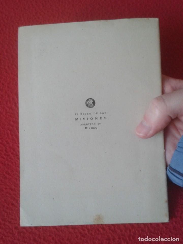 Libros antiguos: PEQUEÑO LIBRO FOLLETO CUADERNILLO GUÍA FASCÍCULO O SIMIL FILM Nº 101 EL PROBLEMA MISIONERO A ZULUETA - Foto 2 - 183798793