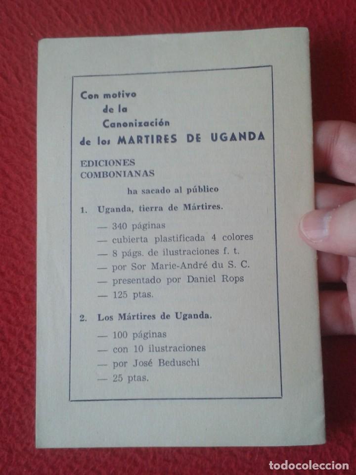 Libros antiguos: PEQUEÑO LIBRO FOLLETO CUADERNILLO GUÍA FASCÍCULO O SIMIL LOS MÁRTIRES DE UGANDA 1964 GUIÓN ... VER F - Foto 2 - 183799702