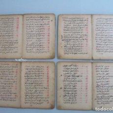 Libros antiguos: HOJAS MANUSCRITAS ANTIGUAS. ESCRITURA ARABE. CORÁN / KORÁN ¿?. 8 HOJAS .-. Lote 184300221