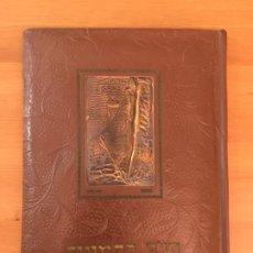 Libros antiguos: BIBLIA ILUSTRADA DORE. Lote 148172410