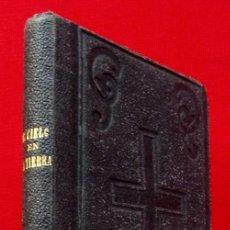 Libros antiguos: EL CIELO EN LA TIERRA O LA VIA INTERIOR MAS PERFECTA. MADRID AÑO: 1874. BUEN ESTADO.. Lote 185910495