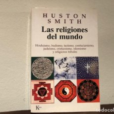 Libros antiguos: LAS RELIGIONES DEL MUNDO. HUSTON SMITH. KAIRÓS HINDUISMO, BUDISMO, TAOISMO, CONFUCIONISMO .... Lote 185930222