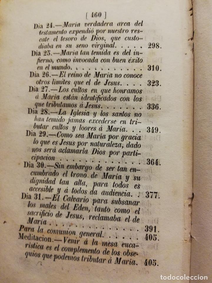 Libros antiguos: NUEVE ORACIONES A MARÍA SANTÍSIMA COMPUESTAS POR SAN ALFOSO DE LIGORIO (1859) OPUSCULOS DEVOTOS - Foto 8 - 186068342