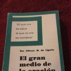 Libros antiguos: EL GRAN MEDIO DE LA ORACION - SAN ALFONSO - M.DE LIGORIO. Lote 189975290