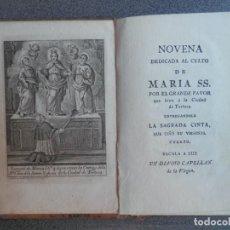 Libros antiguos: CIUDAD DE TORTOSA GOZOS Y NOVENA A LA VIRGEN DE LA CINTA GRABADO EN PORTADA SIGLO XIX PIEL REPUJADA. Lote 192936992